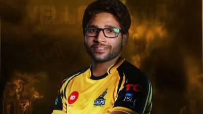 Imam-ul-Haq joins Peshawar Zalmi for PSL
