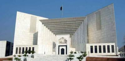 Memogate scandal: Supreme Court announces verdict against Hussain Haqqani