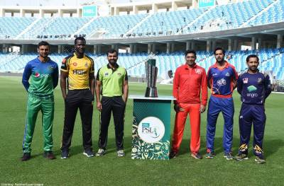 Preview - Who will win the HBL PSL 2019? Can anyone answer?