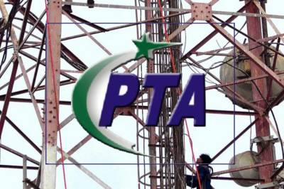 PTA chairman not to be re-appointed: LHC told