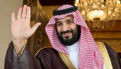 Saudi Crown Prince arrives in Pakistan on Saturday
