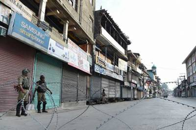 Shutdown in IOK against hearing of Article 35-A by Indian court