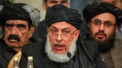 Taliban form new peace negotiating team ahead of Qatar talks