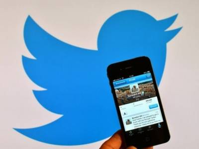 Twitter to rollout new feature for users