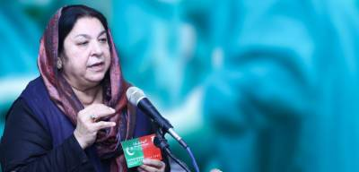 Distribution of Health Cards to be started from Feb 22: Yasmin