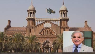 LHC grants bail to Shahbaz Sharif in Ashiana Housing Scheme, Ramzan Sugar Mills cases