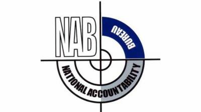 NAB arrests Director 'Archaeology and Museums' KP