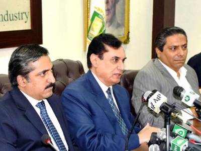 NAB pursuing 'Accountability for All' policy: Javed Iqbal