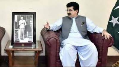Pakistan, Britain share historic, political & parliamentary ties: Sanjrani