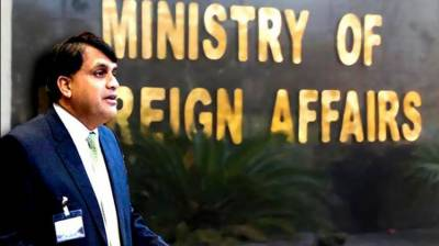 Pakistan expresses grave concern on attack in Pulwama
