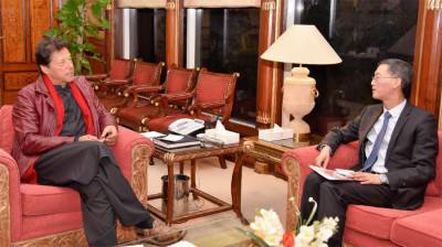PM reiterates govt's commitment to timely complete CPEC projects