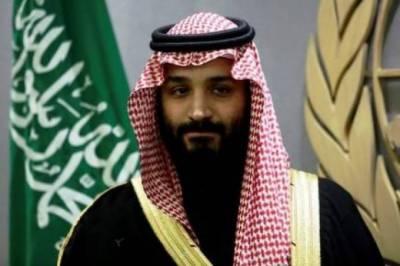 Saudi Crown Prince MBS visit to Pakistan rescheduled: Report