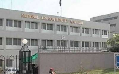 Karachi: Full board NAB meeting reviews cases pertaining to housing scams
