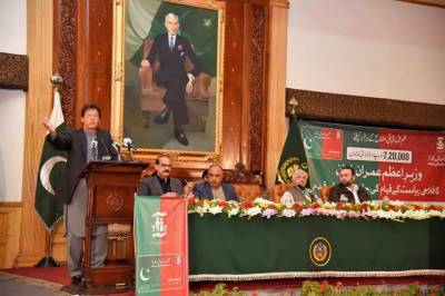 PM launches Sehat Insaf Cards scheme for tribal people in Peshawar