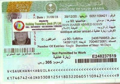 Saudi Visa: Pakistani Nationals get a great news from Saudi Arabia