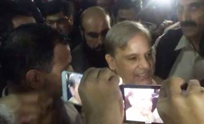Shahbaz Sharif released from sub-jail, arrive in Lahore