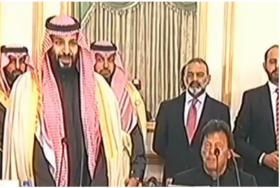 $20 billion investment in Pakistan is only the phase one, more to follow: Saudi Crown Prince MBS