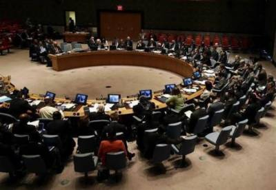 Afghanistan approaches UNSC against meeting of Afghan Taliban with PM Imran Khan