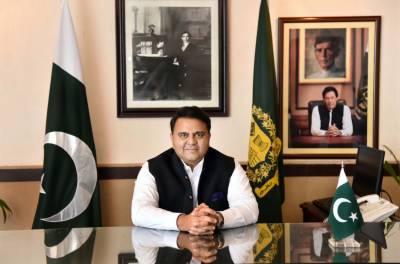 Bilateral ties b/w Pakistan and Saudi Arabia warming up: Fawad