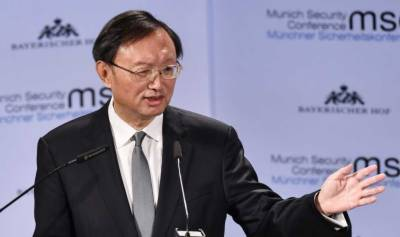 China rejects Germany's call to join Cold War-era arms control treaty