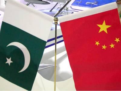 Chinese delegation visits FPCCI