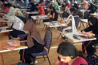 CSS Exams paper leaked, two officers of FPSC arrested by FIA
