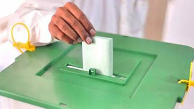 ECP issues schedule for by-elections in PP-218 Multan