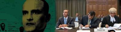ICJ to resume hearing of case against Indian spy Kulbhushan Jhadav