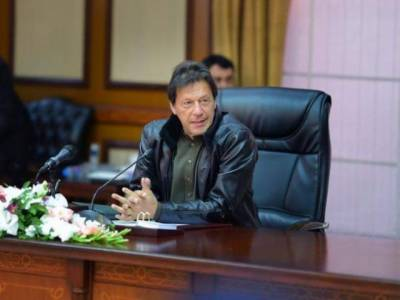 Indian government removes portrait of PM Imran Khan from Cricket Club of India