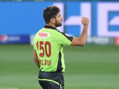 Lahore Qalandars Haris Rauf emerges as new star of PSL