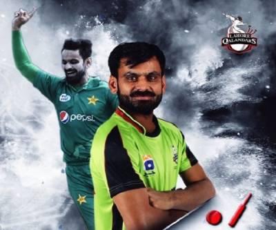 Lahore Qalandars Skipper Mohammad Hafeez faces a worst setback