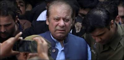 Nawaz Sharif fresh medical reports results revealed at Jinnah Hospital