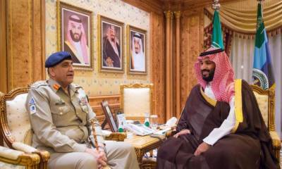 Pakistan Army Chief played key driving role in Pakistan Saudi Arabia strategic ties