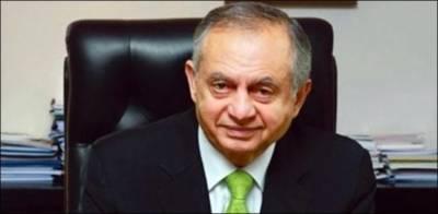 Pakistan decides to retaliate back hard against Indian move of revoking MFN status