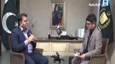 Pakistan desires to turn historic relations with KSA into strong strategic partnership: Fawad