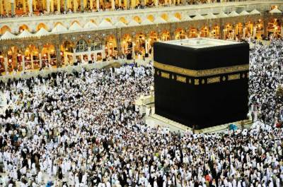 Pakistan government seeks applications from registered companies for Hajj 2019