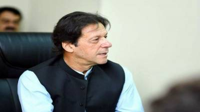 Pakistan has huge investment opportunities, shortest gateway to Central Asia: PM