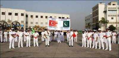Pakistan Navy holds joint military drills with Turkish Navy