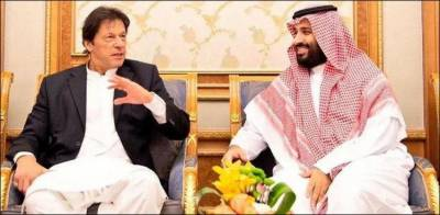 PM Imran khan and Crown Prince MBS to jointly chair key SCC meeting in Islamabad