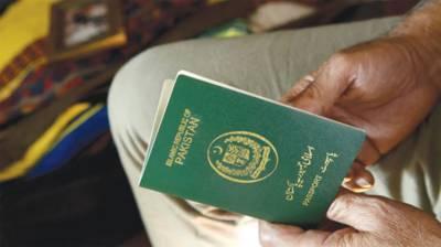 Saudi Arabia announces reduction in visa fee for Pakistanis