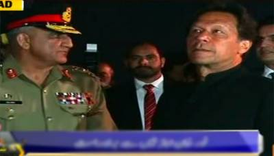 Saudi Crown Prince MBS arrives in Pakistan, welcomed by PM and COAS at Nur Khan Airbase