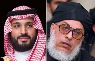 Saudi Crown Prince MBS likely to meet Afghan Taliban Commanders in Islamabad