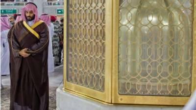 Saudi Crown Prince MBS to be given highest Pakistani Award