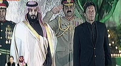 Saudi Crown Prince presented guard of honour at PM House