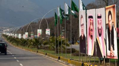 Saudi Crown Prince's visit: Series of agreements, MoUs to be signed