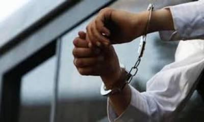 Sindh Rangers arrest 3 criminals in Karachi
