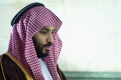 Visit of Crown Prince to start new era of ties: Fawad