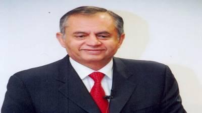 'New chapter begins in bilateral ties of Pakistan, Saudi Arabia'
