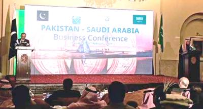 Pak-Saudi Business Conferences discuss joint ventures