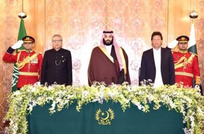 Pakistan, Saudi Arabia reaffirm commitment to further boost bilateral cooperation